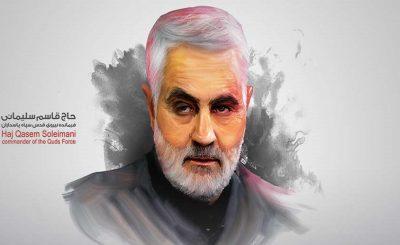 سپهبد حاج قاسم سلیمانی به روایت آیت الله العظمی مکارم شیرازی