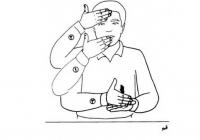 موقوفه مجازی نابینایان و ناشنوایان
