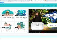 ترجمه دعای الهم کل ولیک الحجه بن الحسن به زبان اشاره