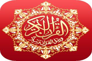 موقوفه مجازی حجه الاسلام دکتر محسن زاده شهید حمید قرقچیان