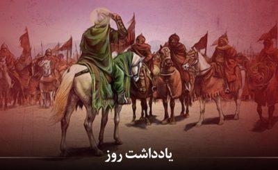 حجه الاسلام دکتر محسن زاده