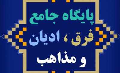 حجه الاسلام محسن زاده