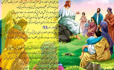 مدیریت تکلیف است نه حق/ موقوفه مجازی حجه الاسلام دکتر محسن زاده