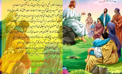مدیریت خدمت است/ موقوفه مجازی حجه الاسلام دکتر محسن زاده