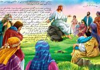 داستانی از سعدی موقوفه مجازی حجه الاسلام دکتر محسن زاده