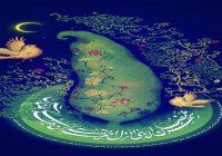 رمضان حجه الاسلام دکتر محسن زاده