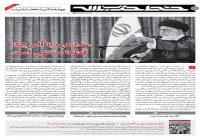 خط حزبالله ۱۹۹| مذاکره با آمریکا قطعا منتفی است